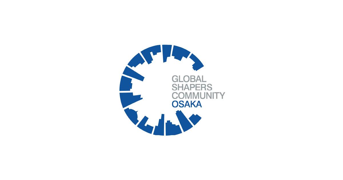 Global Shapers Community Osaka Hub   グローバルシェイパーズコミュニティ 大阪ハブ